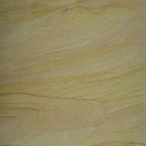 China Sichuan Rainbow Sandstone Slab/Tile/Board Supplier