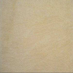 China Sichuan Yellow Sandstone Slab/Tile/Board Supplier